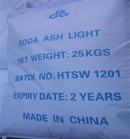 Na2CO3 – Soda Ash Light