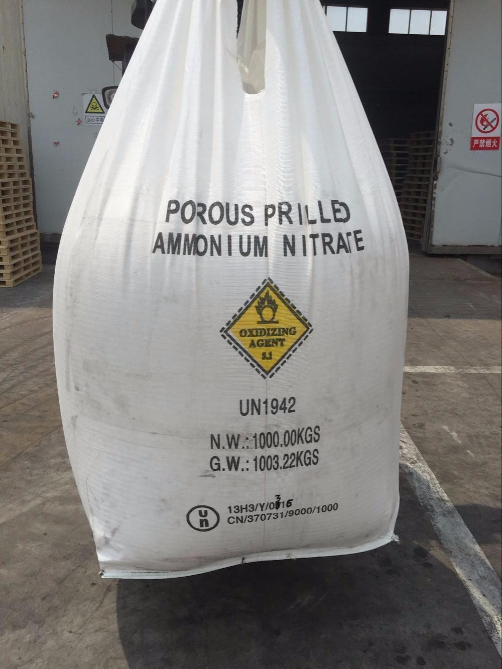 Phân bón nitrat amoni là gì